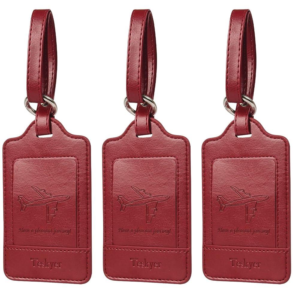 満足大学院グロー荷物タグ 紛失防止 スーツケースタグ 出張用タグ ネームタグ 番号札 バッグ用ネームタグ レザー 旅行タグ トラベル用 旅行手荷物 ラベル 三枚入り 全部7色