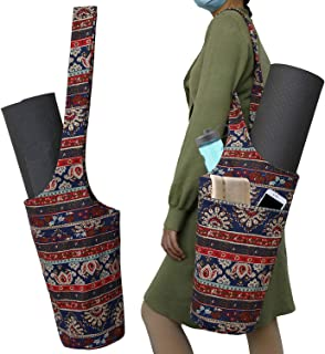 YGYQZ Yoga Mat Bags and Carriers, Large Pockets Accessories for Women Light Weight Gym Carrying Bags with a Zipper for Out...