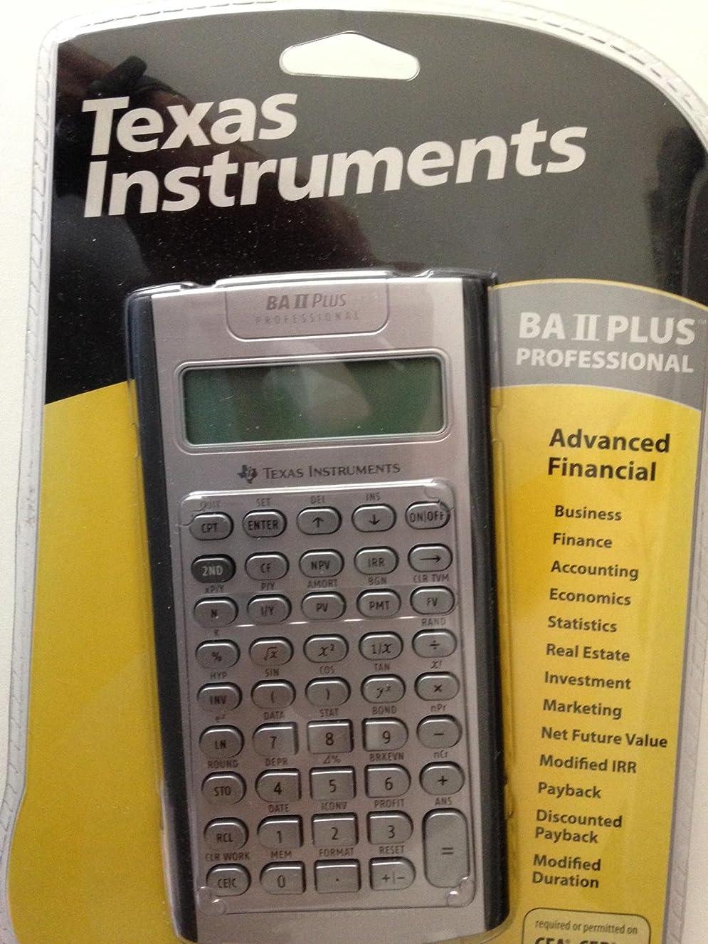 衝突コース広がり差別するTexas Instruments TI BA II PlusプロフェッショナルFinancial Calculator