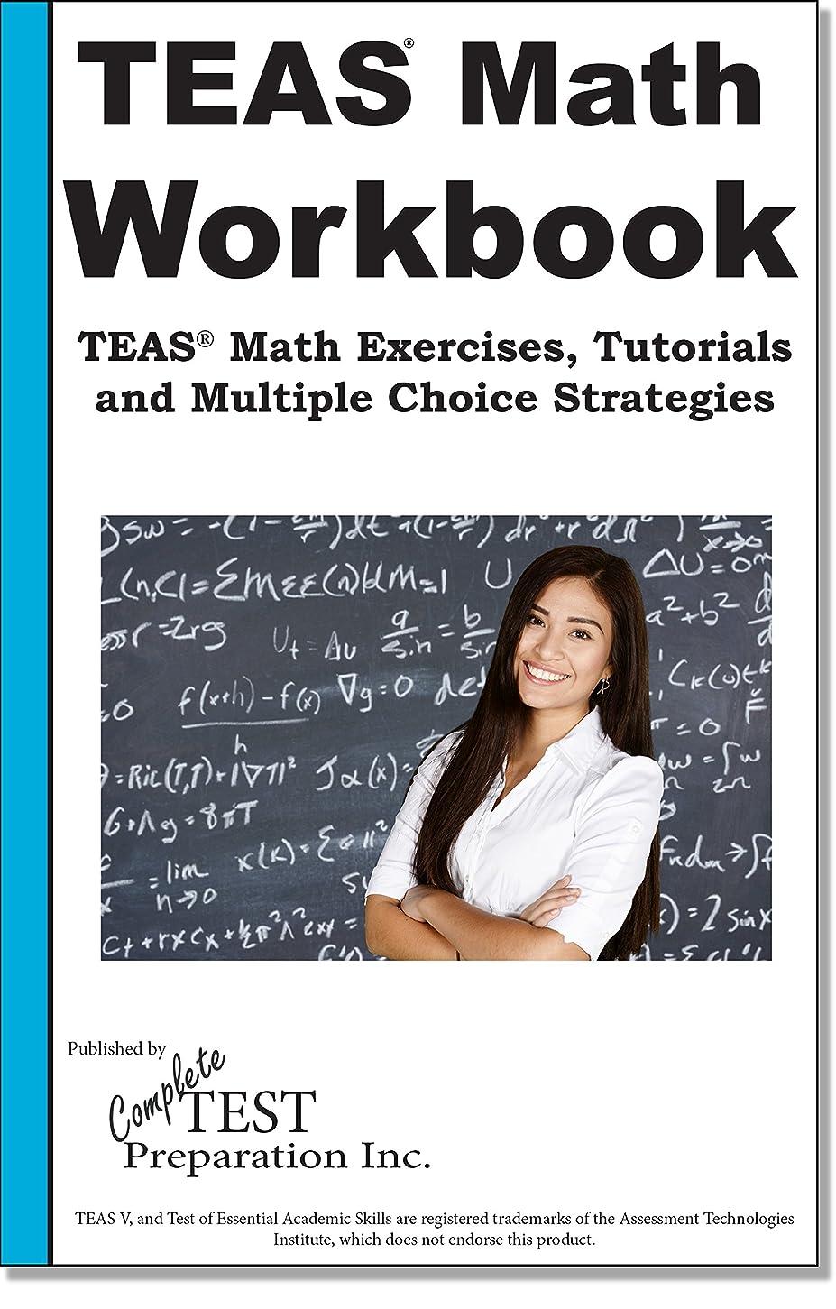 メーカー改修するクールTEAS Math Workbook: TEAS Math exercises, tutorials, test tips and shortcuts and multiple choice strategies (English Edition)