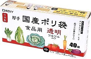 オルディ 国産 ポリ袋 厚手 食品衛生法適合品 透明 中 横17+マチ8×縦35cm 厚み0.025mm 日本製 調理にも安心して使用できる ビニール袋 KP-LD40 40枚入