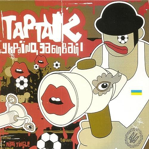 Україно, забивай! (Buch N Bass Club Dance Mix) by Тартак on