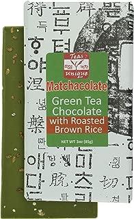 Matchacolate Genmaicha Green Tea Matcha with Roasted Rice Chocolate Bar, 3oz