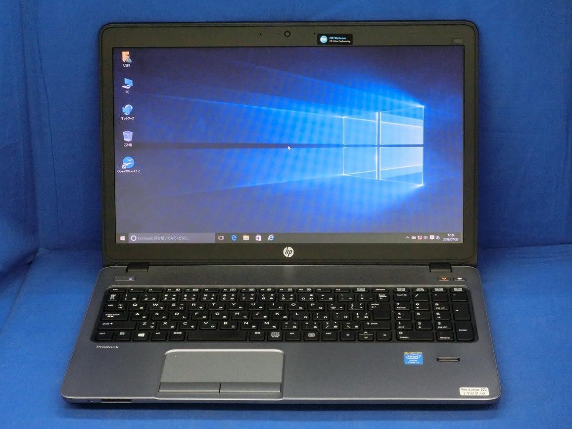 すごい計り知れない背景【中古】 ヒューレット?パッカード HP ProBook 450 G1 Notebook PC ノートパソコン Core i5 4200M メモリ4GB HDD320GB DVDスーパーマルチ(DL) Windows10 Professional 64bit G7H10PC#ABJ