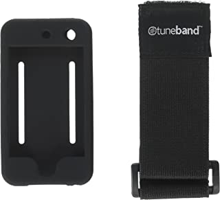 Grantwood Technology Running Armband Case for iPod Touch 4th Generation - Black