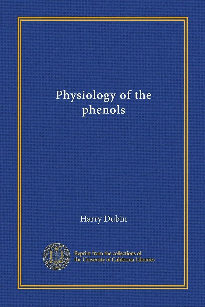 密輸海里ドレスPhysiology of the phenols