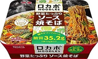 明星 ロカボNOODLES 野菜たっぷり ソース焼そば 120g ×12個
