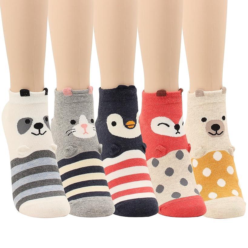 WOWFOOT Women Girls Sweet Animal Zoo Cute Funny Novelty Crew Dog Cat Owl Penguin Socks