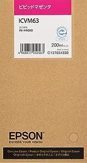 セイコーエプソン PX-H6000用 PX-P/K3インクカートリッジ 200ml (ビビッドマゼンタ) ICVM63