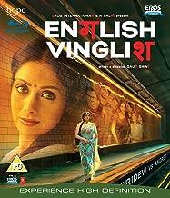 English Vinglish Hindi Blu Ray (Bollywood Blu Ray With English Subtitles)