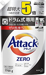 【大容量】アタック ZERO(ゼロ) 洗濯洗剤 液体 ドラム式専用 詰め替え 1700g (約5倍分)
