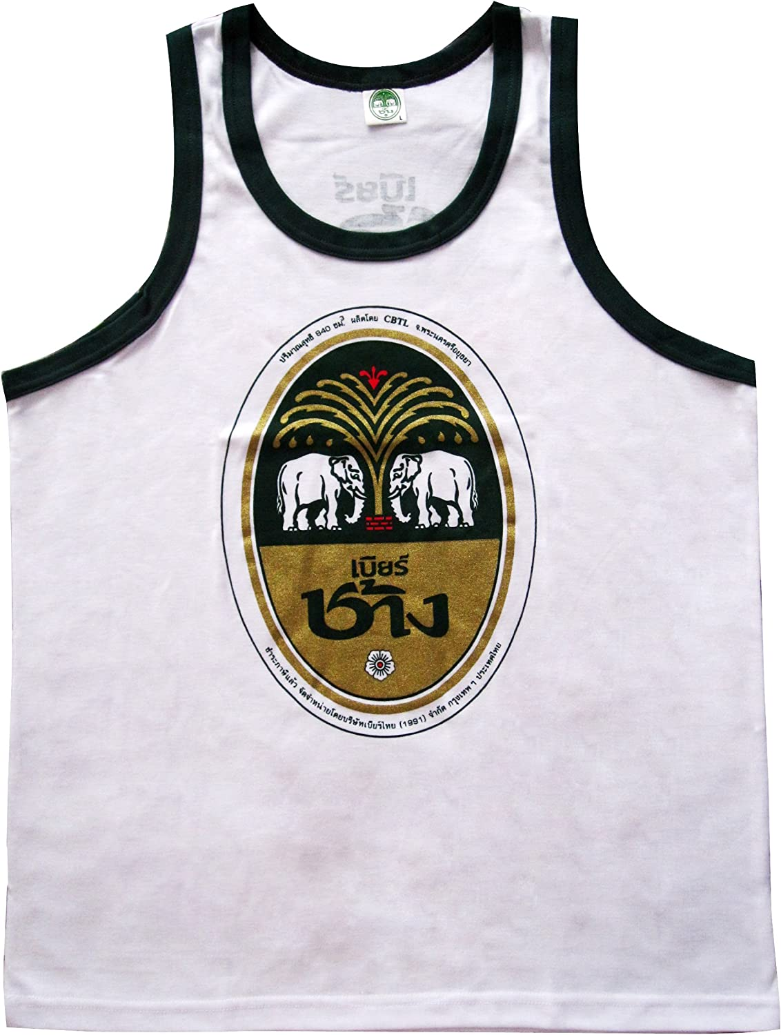 Beautiful Max 63% OFF Chang Beer supreme Cotton T-shirt Vest for Top Adult and Tank