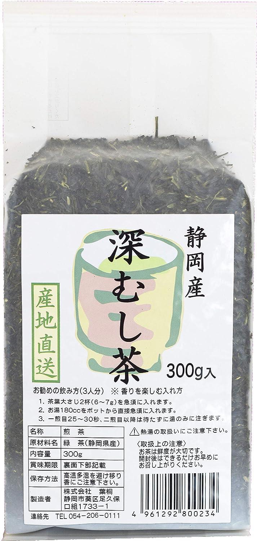 Hakiri Max 89% OFF Shizuoka depth Sencha Popular overseas 300g steamed