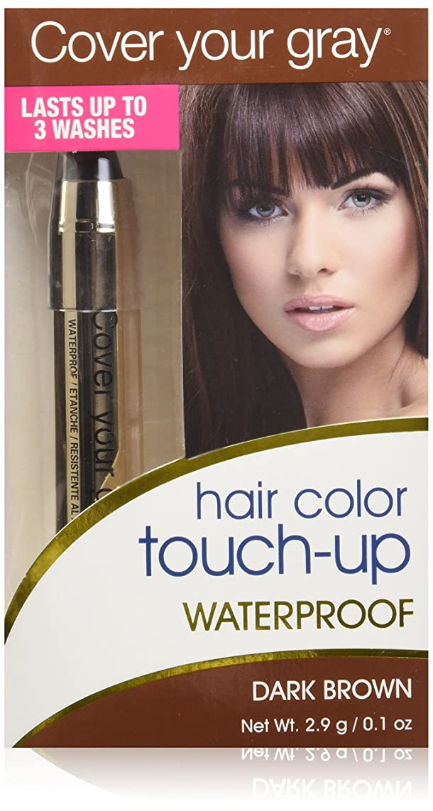 Cover Your Gray Waterproof Chubby Pencil, Dark Brown, 0.1 Ounce mo192820640282