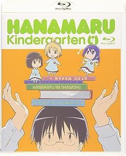 はなまる幼稚園4
