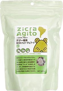 ジクラ (Zicra) デグー専用 SOD フェリーチェフード 250g