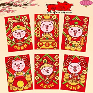 Chinese Red Envelopes, Cartoon Mammon Piggy Red Packets with 6 Designs Hongbao Lucky Money Envelopes, JmYo 24pcs Chinese 2019 Lunar Pig Year Lai See for New Year, Birthday, Weddings,