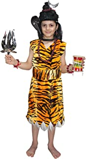 Lord Shiv Ji fancy dress for kids,Ramleela/Dussehra/Mythological Character for Annual function