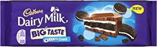 Cadbury Dairy Milk Oreo Chocolate 300G