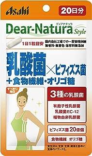 ディアナチュラスタイル 乳酸菌×ビフィズス菌+食物繊維・オリゴ糖 20粒 (20日分)