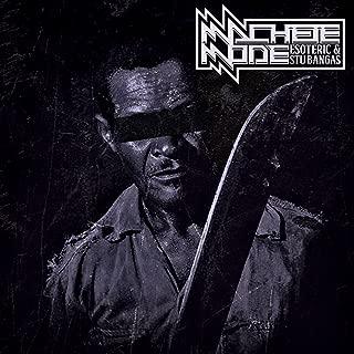Machete Mode [Explicit]