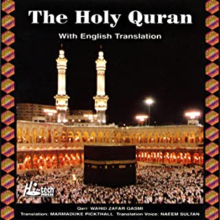 Surah Al Anam