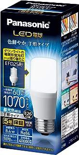 パナソニック LED電球 口金直径26mm 電球60W形相当 昼光色相当(8.4W) 一般電球・T形タイプ 密閉器具対応 LDT8DGST6