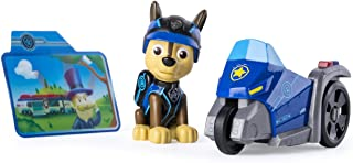 Paw Patrol Mission Paw - Chases Three Wheeler - Figure and Vehicle