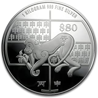 2016 SG Singapore 1 kilo Silver Year of the Monkey Proof-Like Silver Brilliant Uncirculated