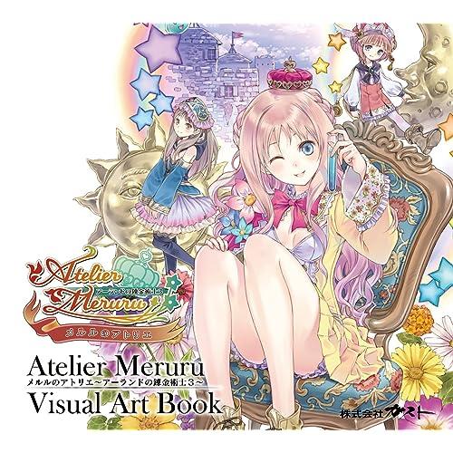 メルルのアトリエ〜アーランドの錬金術士3〜 ビジュアルアートブック