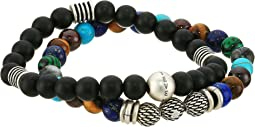 Textured Ball Duo Bracelet Set