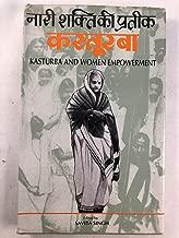 Kasturba and Women Empowerment : 125th Birth Anniversary Tributes to Kasturba