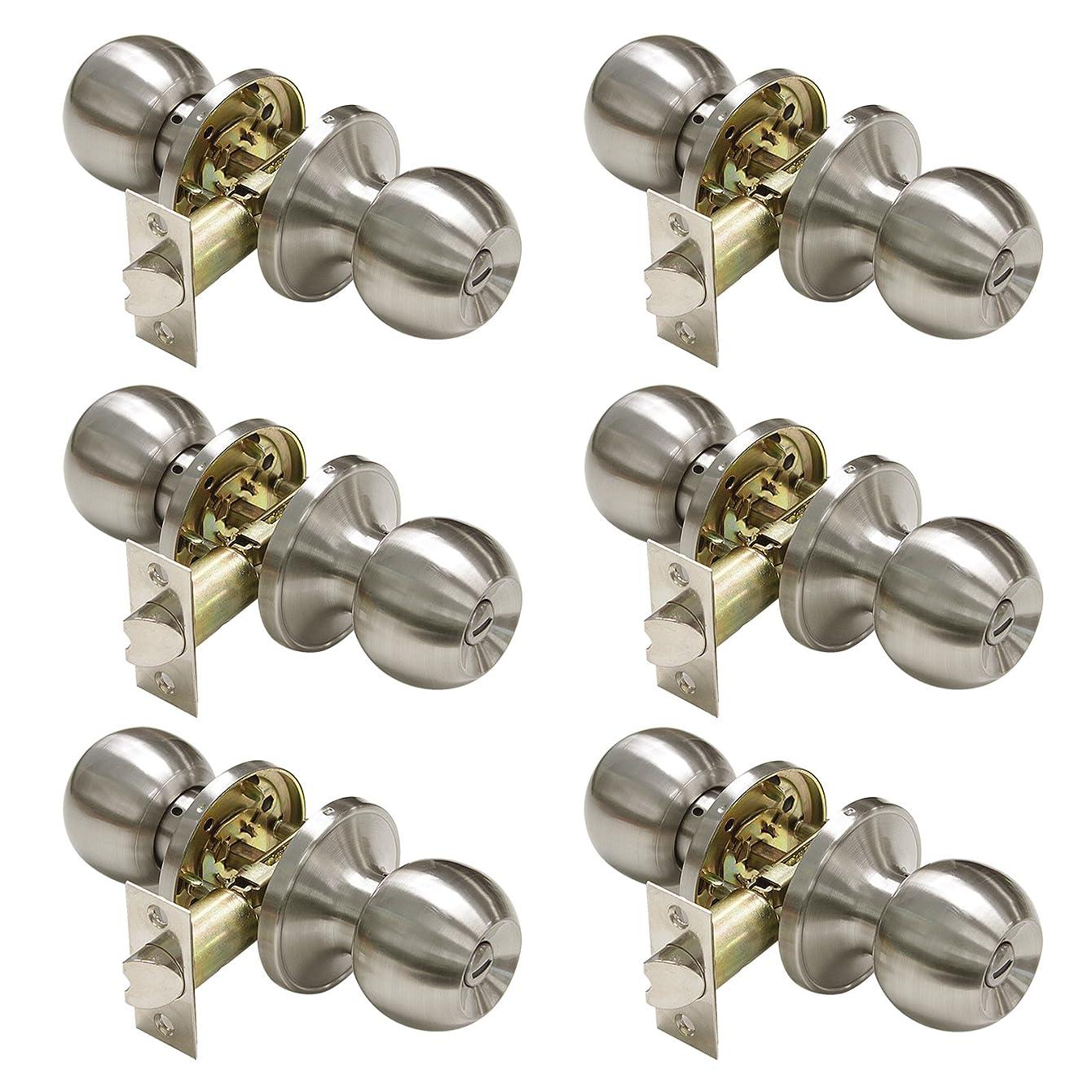 Privacy Door Lock Storage Room Bathroom Keyless Lockset HM6-07 Round Knob set,Brushed Satin Nickel, 6pack
