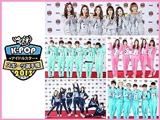K-POPアイドルスタースポーツ選手権2013(字幕版)