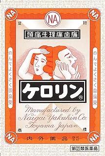 【指定第2類医薬品】ケロリン 28包