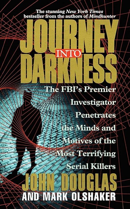 メロン懸念ビデオJourney Into Darkness (English Edition)