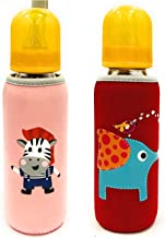 THE LITTLE LOOKERS® Cute Animated Patterned Elephant Zebra Soft Stretchable Baby Feeding Bottle Cover with Easy to Hold Strap for 120 ml, 150 ml, 240 ml Bottles - Pack of 2