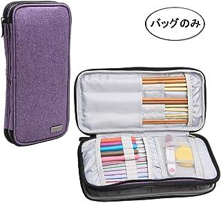 Teamoy 編み針収納ケース 輪針 棒針(最大25CM) かぎ針 レース針 ハサミ とじ針 目数リング 保管 持ち運び 便利 プレゼント(ケースのみの販売)紫