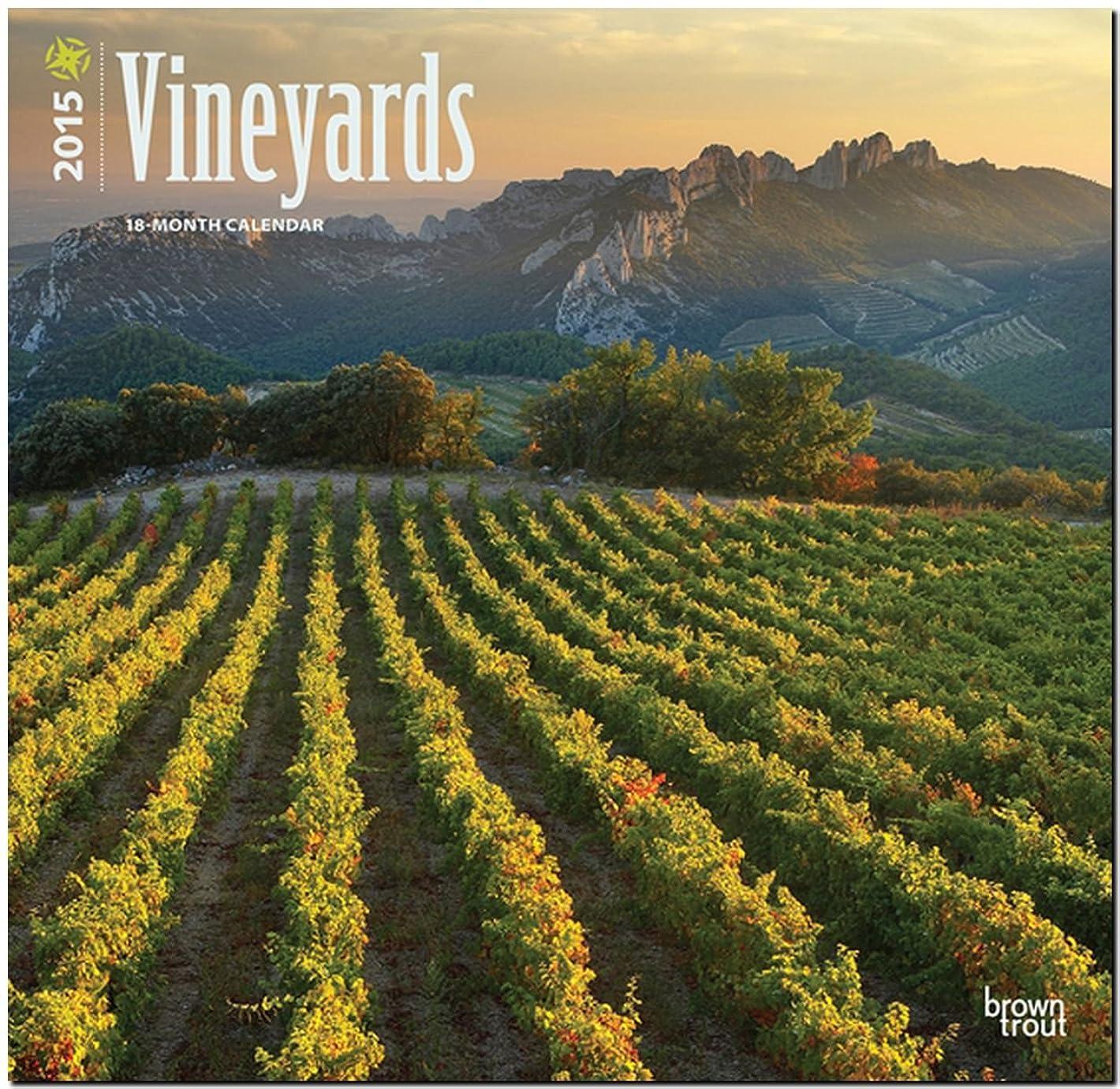 次へマルクス主義者瞳Vineyards 2015 Calendar