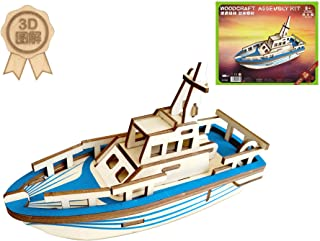 Laser Cut DIY 3D Assembly Puzzles Handmade Educational Woodcraft Wooden Model Kits Set Toy for Kids Youth Teenage and Adult (Yacht)