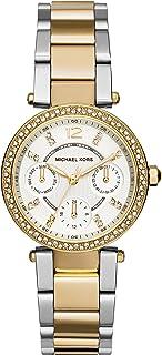 ساعة يد للنساء من مايكل كورس MK6055