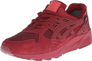 ASICS Gel Kayano Trainer Retro Running Shoe