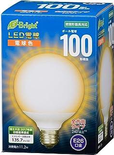 オーム電機 LED電球 ボール球形(100形相当/1520lm/電球色/G95/E26/全方向配光240°/密閉形器具対応) LDG11L-G AG23
