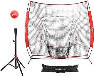 Pinty Baseball and Softball Practice Net 7×7 ft Portable Hitting Batting Training Net with Carry Bag & Baseball Softball Batting Tee (Baseball Net with Batting Tee & 16oz Weighted Baseball 2.8