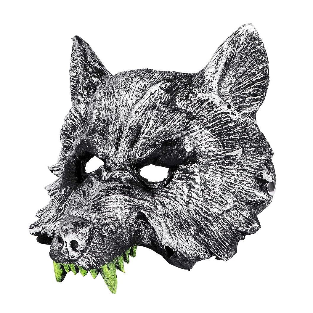 後退する復活させるダメージコスプレハロウィーン仮装のためのNUOLUX灰色オオカミヘッドマスクファンシードレスパーティー小道具