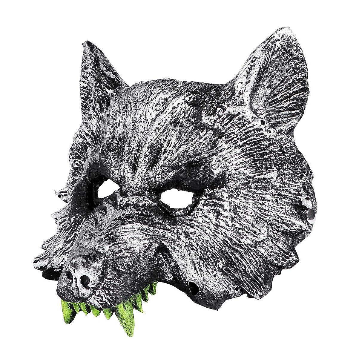 統計財布スラックコスプレハロウィーン仮装のためのNUOLUX灰色オオカミヘッドマスクファンシードレスパーティー小道具