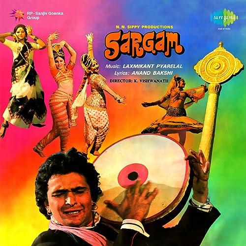 Koyal boli duniya doli song download sargam song online only on.