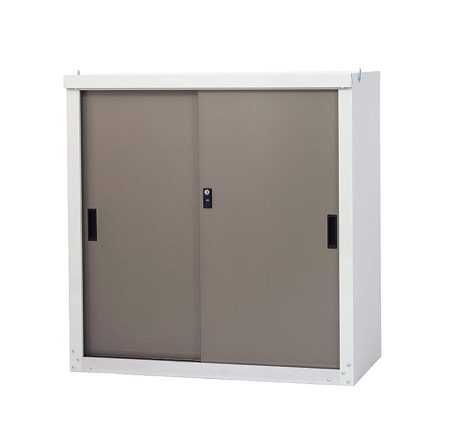 転用著者気取らないグリーンライフ(GREEN LIFE) 家庭用小型収納庫 簡単組立 スチール製で頑丈な収納庫 HS-92SRE(TGY)