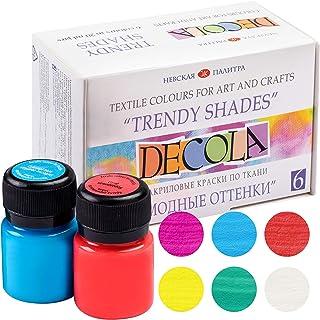 comprar comparacion Decola Set Pintura Textil Acrilica | 6x20ml Colores trendy Por Ropa Resistentes En Lavadora | Hechos En Rusia da Neva Palette