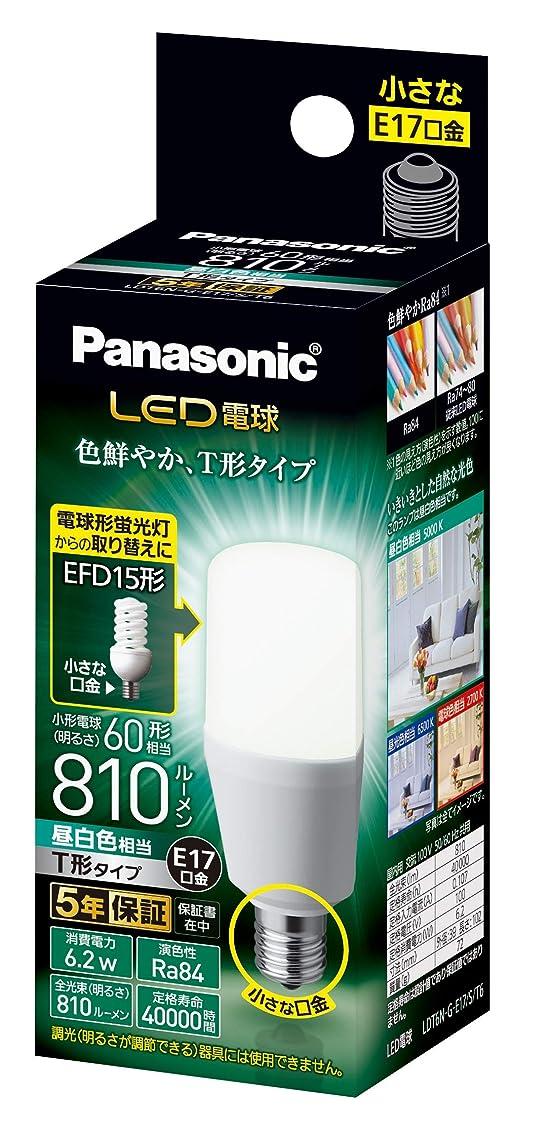 あえぎペナルティカジュアルパナソニック LED電球 口金直径17mm 電球60W形相当 昼白色相当(6.2W) 一般電球?T形タイプ 密閉器具対応 LDT6NGE17ST6